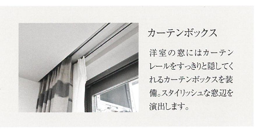 物件番号: 1025875201 エステムコート三宮EASTⅣザ・フロント  神戸市中央区宮本通7丁目 1K マンション 画像15