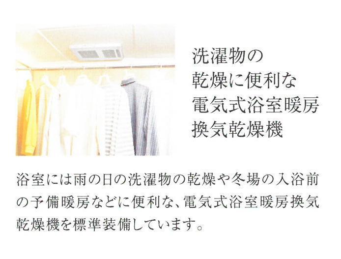 物件番号: 1025875201 エステムコート三宮EASTⅣザ・フロント  神戸市中央区宮本通7丁目 1K マンション 画像16
