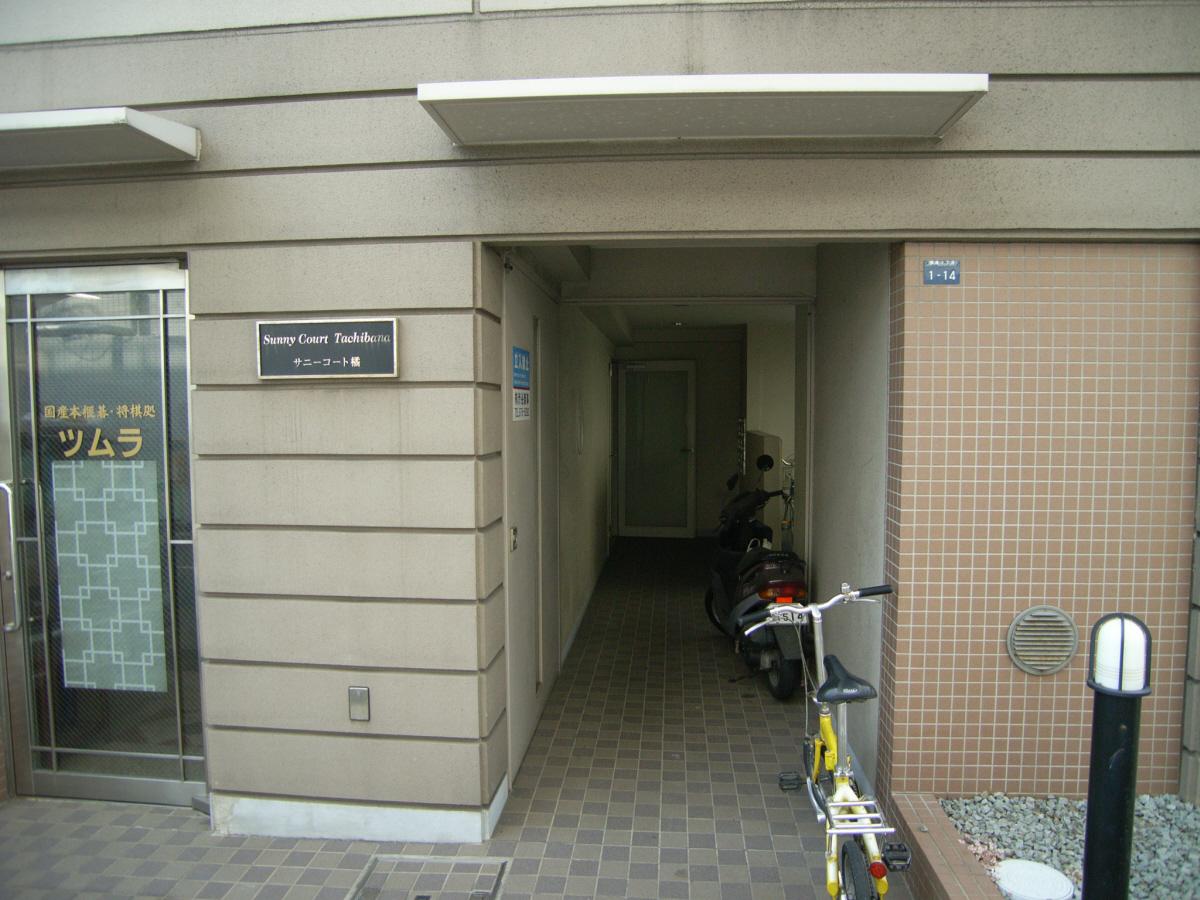 物件番号: 1025881103 サニーコート橘  神戸市中央区橘通1丁目 2LDK マンション 画像1