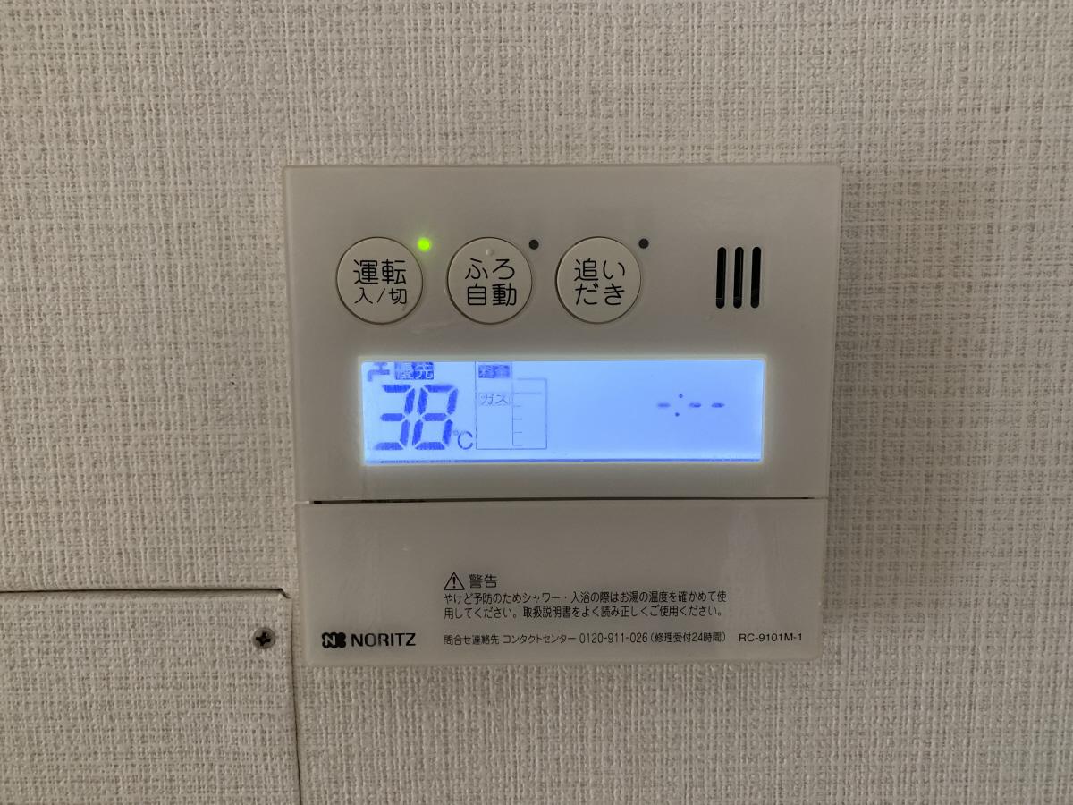 物件番号: 1025881208 グランドハイツ岸本  神戸市中央区日暮通1丁目 2DK マンション 画像11