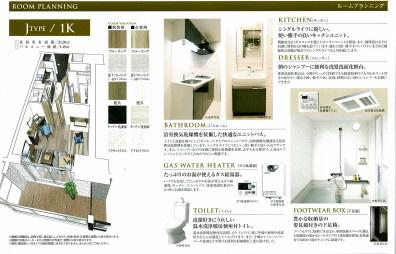 物件番号: 1025881330 プレサンス THE 神戸  神戸市兵庫区西出町 1LDK マンション 画像2