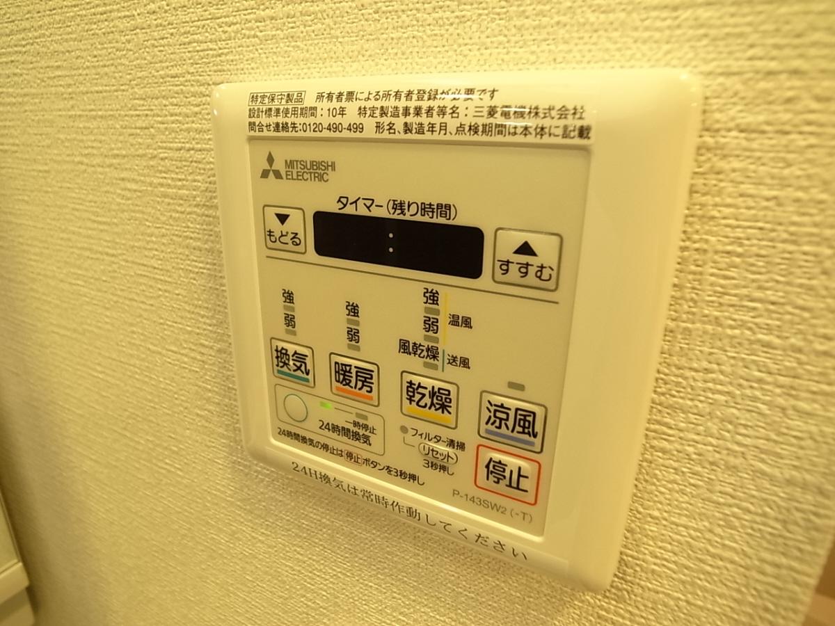 物件番号: 1025881224 ファーストフィオーレ三宮EAST  神戸市中央区東雲通5丁目 1K マンション 画像9