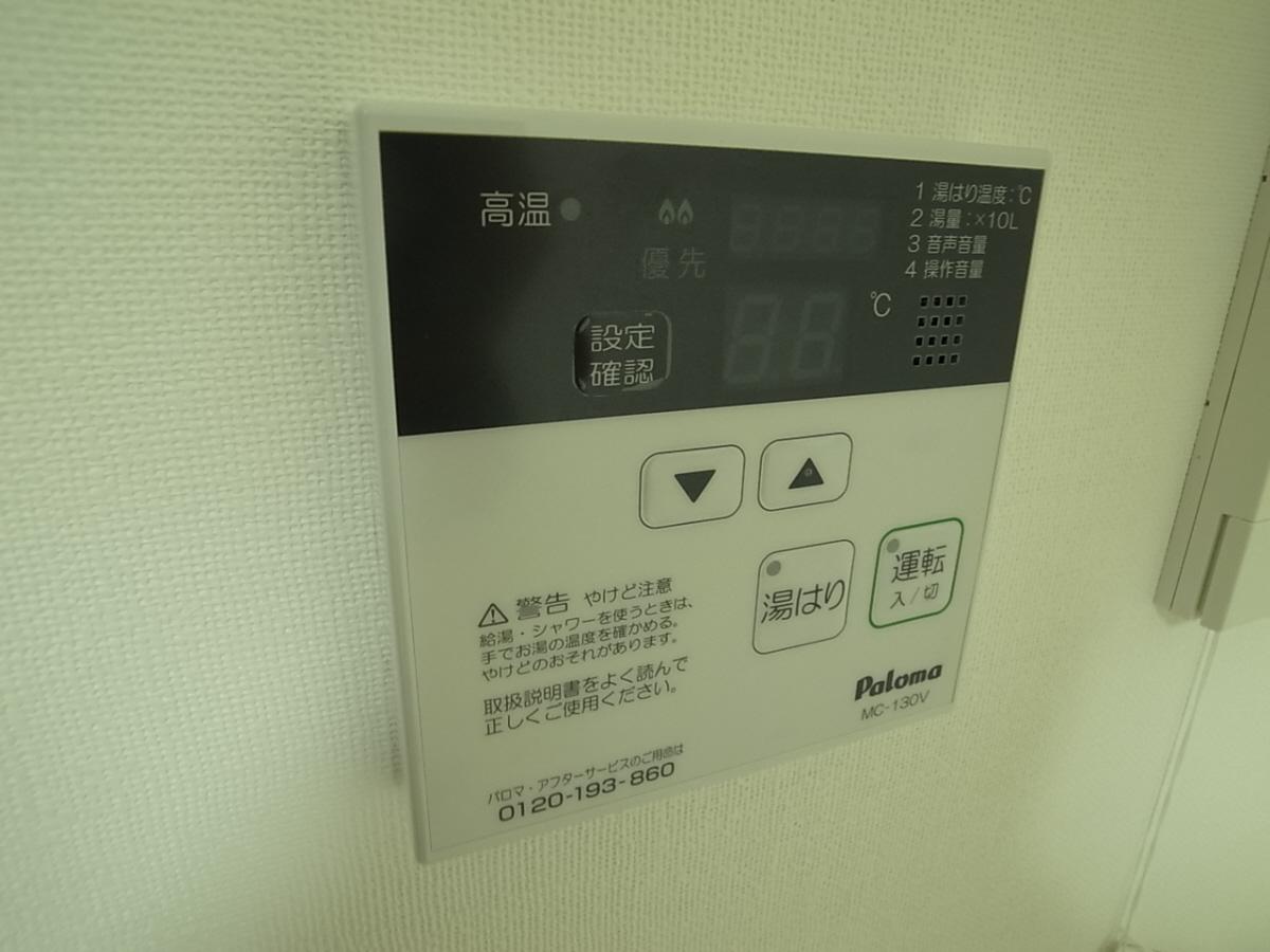 物件番号: 1025881317  神戸市中央区元町通4丁目 1K マンション 画像19