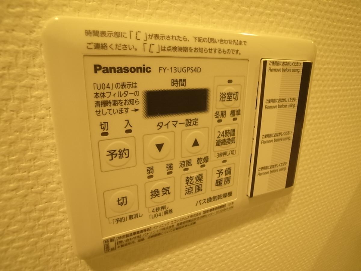 物件番号: 1025881317  神戸市中央区元町通4丁目 1K マンション 画像27