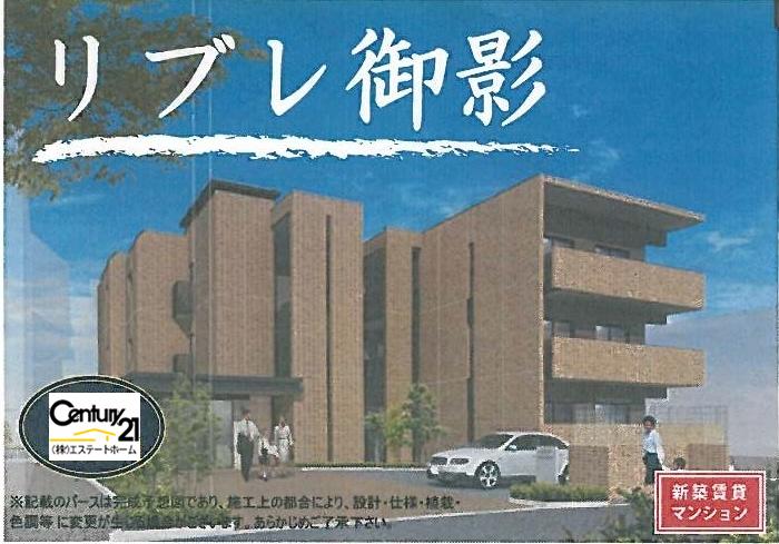 物件番号: 1025851261 リブレ御影  神戸市東灘区御影郡家2丁目 1SLDK マンション 外観画像